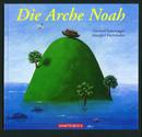 arche DVD